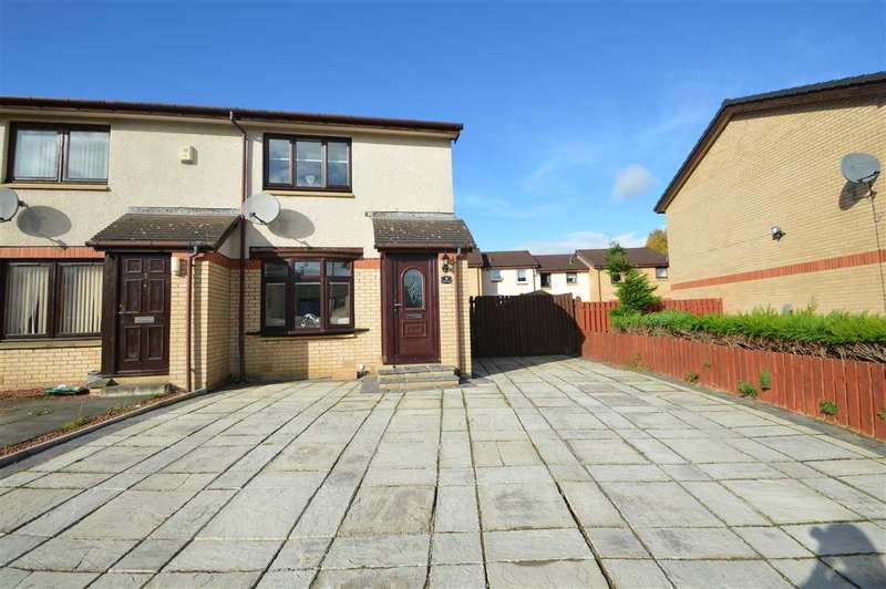 2 Bedrooms Terraced House for sale in Holmes Quadrant, Bellshill