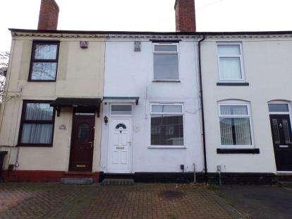 2 Bedrooms Terraced House for sale in Malt Mill Lane, Halesowen, Birmingham, West Midlands