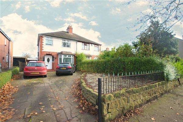 3 Bedrooms Semi Detached House for sale in Turnhurst Road, Packmoor, Stoke-on-Trent