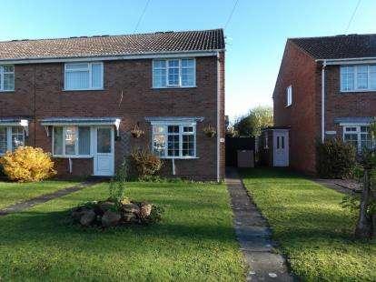 2 Bedrooms Semi Detached House for sale in Langdale Grove, Bingham, Nottingham, Nottinghamshire