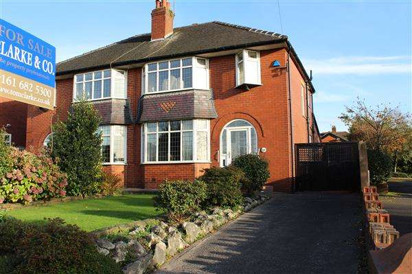 3 Bedrooms Semi Detached House for sale in Broadway, Oldham