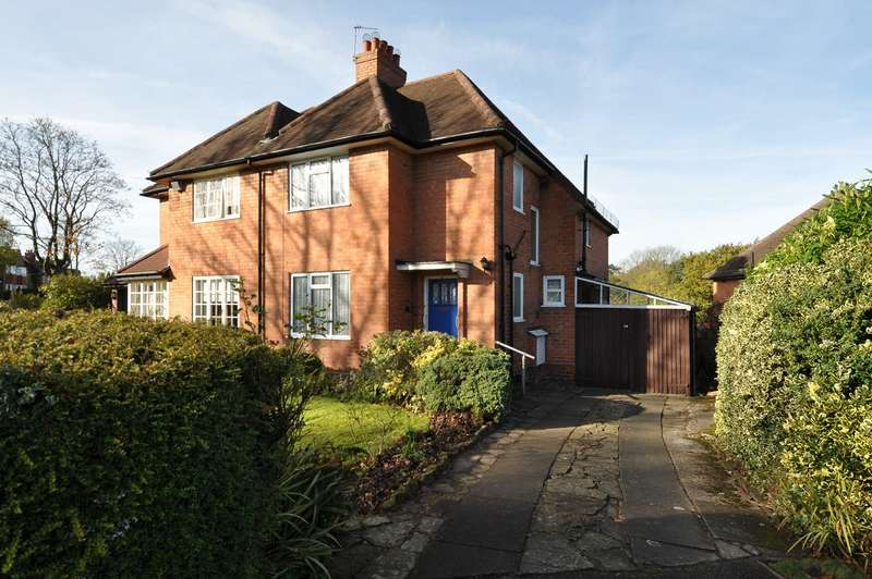 3 Bedrooms Semi Detached House for sale in Cornfield Road, Bournville Village Trust, Birmingham, B31