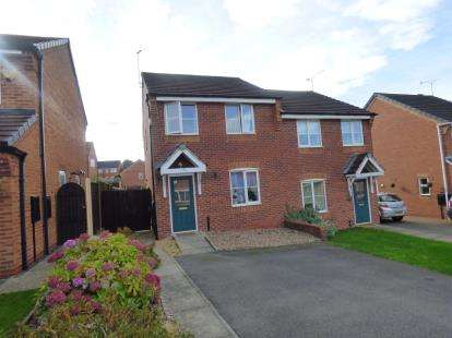 3 Bedrooms Semi Detached House for sale in Bracken Road, Shirebrook, Mansfield, Nottinghamshire