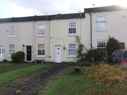 2 Bedrooms Terraced House for sale in Bank Gardens, Penketh, Warrington, Cheshire