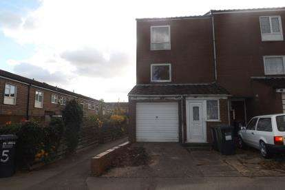 3 Bedrooms End Of Terrace House for sale in Marcos Drive, Smiths Wood, Birmingham, West Midlands