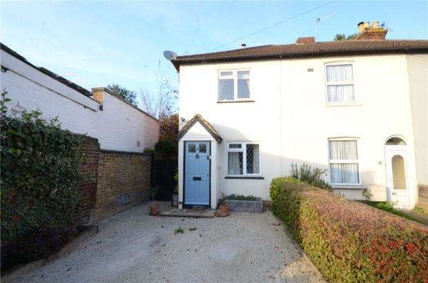 2 Bedrooms End Of Terrace House for sale in Switchback Road South, Maidenhead, Berkshire