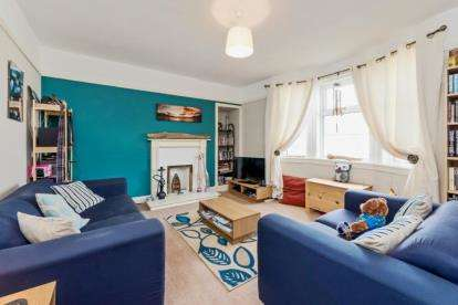2 Bedrooms Flat for sale in Buchanan Street, Balfron