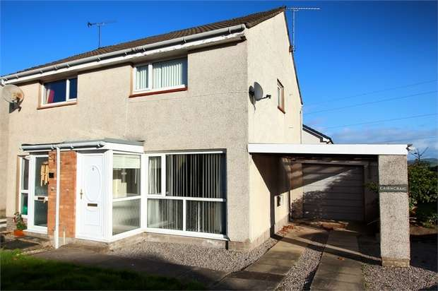 2 Bedrooms Semi Detached House for sale in Elderbank Place, Dumfries