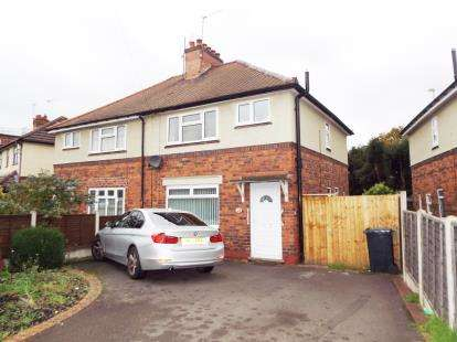 3 Bedrooms Semi Detached House for sale in Manor Park, Kingswinford, West Midlands
