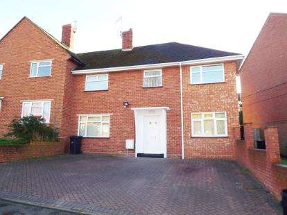 5 Bedrooms Semi Detached House for sale in Norfolk Road, Stourbridge, West Midlands