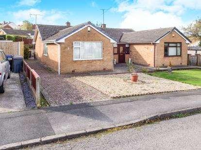2 Bedrooms Bungalow for sale in Avon Close, Kirkby In Ashfield, Nottingham, Nottinghamshire