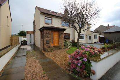 3 Bedrooms Semi Detached House for sale in Barassiebank Lane, Troon, South Ayrshire