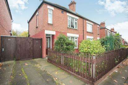 3 Bedrooms End Of Terrace House for sale in Bulwer Road, Radford, Coventry, West Midlands