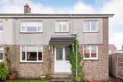 4 Bedrooms Semi Detached House for sale in Finlayson Quadrant, Airdrie, North Lanarkshire