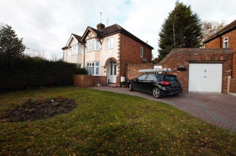 3 Bedrooms Semi Detached House for sale in 539 Cannock Road, Wolverhampton, WV10 0RH