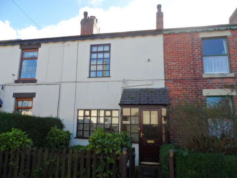 2 Bedrooms Terraced House for sale in Woodview Lane, Stalmine, FY6 0LH