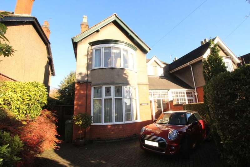 3 Bedrooms Semi Detached House for sale in Lichfield Road, Stafford, ST17