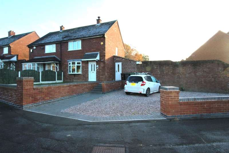 2 Bedrooms Semi Detached House for sale in Snape Road, Wolverhampton, WV11