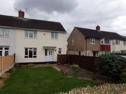 3 Bedrooms Semi Detached House for sale in Whitegate Vale, Clifton, Nottingham, Nottinhamshire