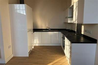 1 Bedroom House for rent in Victoria Mill, Town End Road, Draycott, Derbys.