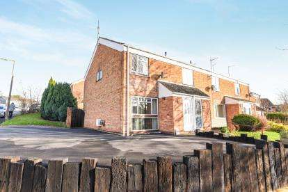 3 Bedrooms End Of Terrace House for sale in Medway Road, Worcester, Worcestershire