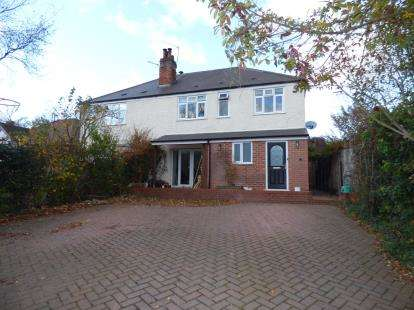 4 Bedrooms Semi Detached House for sale in Beechwood Crescent, Littleover, Derby, Derbyshire