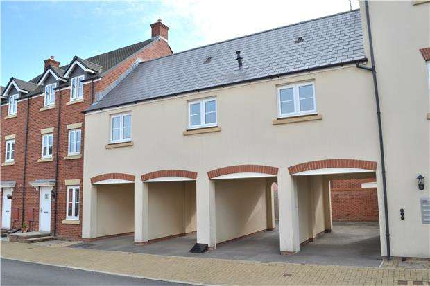2 Bedrooms Flat for sale in Cannon Corner, Brockworth, GLOUCESTER, GL3 4FD