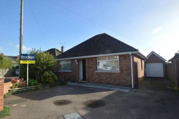 2 Bedrooms Detached Bungalow for sale in East Drive, Exmouth, Devon