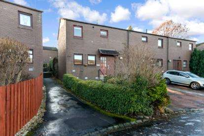 3 Bedrooms End Of Terrace House for sale in Ross Court, Stirling
