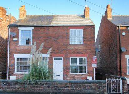 2 Bedrooms Semi Detached House for sale in Victoria Avenue, Staveley, Chesterfield, Derbyshire