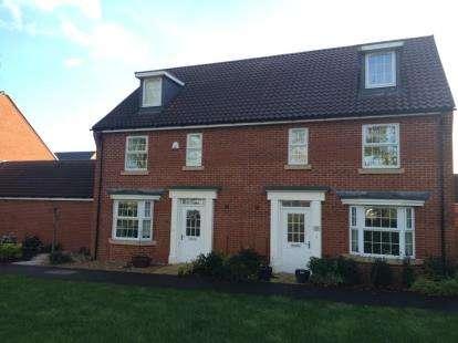 4 Bedrooms Semi Detached House for sale in Norton Fitzwarren, Taunton, Somerset