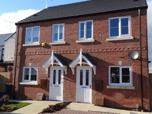 2 Bedrooms Semi Detached House for rent in St Pauls Close, Laughton Common, Dinnington, Sheffield