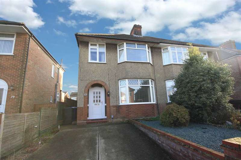 3 Bedrooms Semi Detached House for sale in Ascot Drive, Ipswich