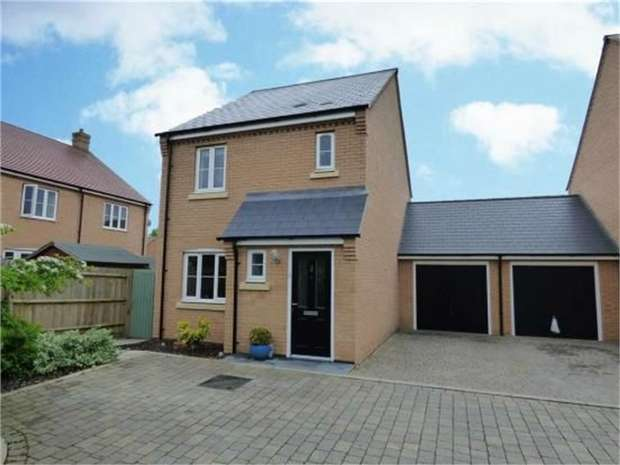 3 Bedrooms Link Detached House for sale in Claydon Gardens, Daventry, Northamptonshire