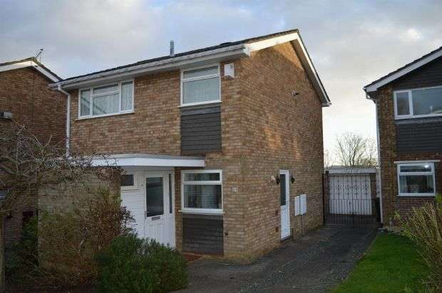3 Bedrooms Detached House for sale in Coneywell Court, Standens Barn, Northampton NN3 9DP