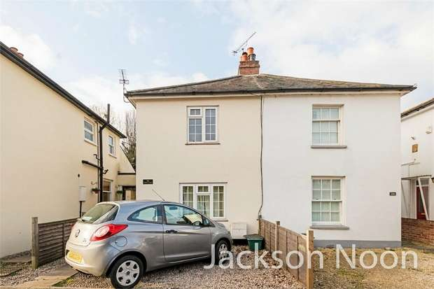 2 Bedrooms Semi Detached House for rent in Pikes Hill, Epsom