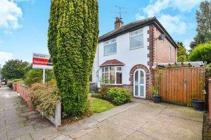 3 Bedrooms Semi Detached House for sale in Beaumont Avenue, Mansfield, Nottingham, Nottinghamshire