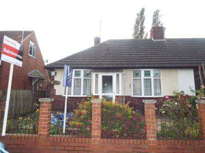 2 Bedrooms Bungalow for sale in Columbia Avenue, Mansfield, Nottinghamshire