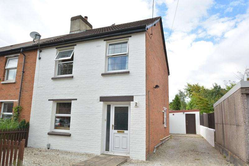 3 Bedrooms End Of Terrace House for sale in Hanson Road, Andover