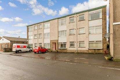 1 Bedroom Flat for sale in Wilson Street, Largs