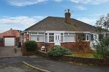 2 Bedrooms Bungalow for sale in Maldon Close, Whelley, Wigan, WN2 1AE