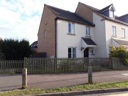 3 Bedrooms End Of Terrace House for sale in Wadsworth Court, Bedford, Bedfordshire