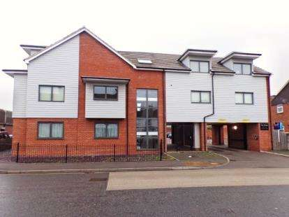 2 Bedrooms Flat for sale in The Chase, 18 High Street, Kempston, Bedford