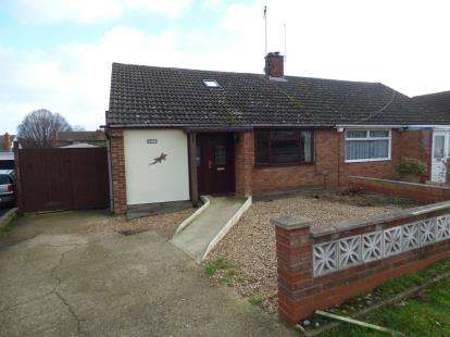 3 Bedrooms Semi Detached House for sale in Woodhill Road, Duston, Northampton, Northamptonshire