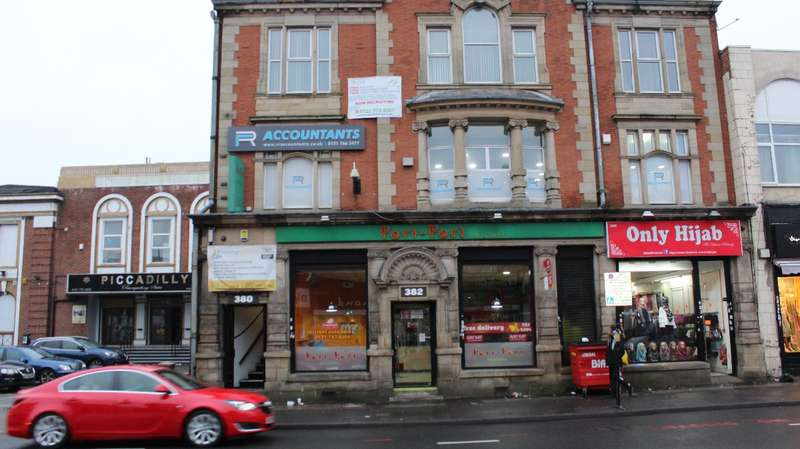 Restaurant Commercial for rent in STRATFORD ROAD