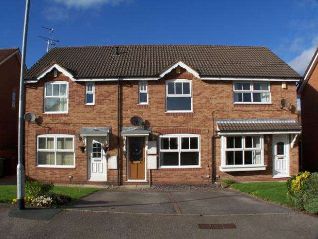 2 Bedrooms Terraced House for rent in Meadowgate Vale, Lofthouse