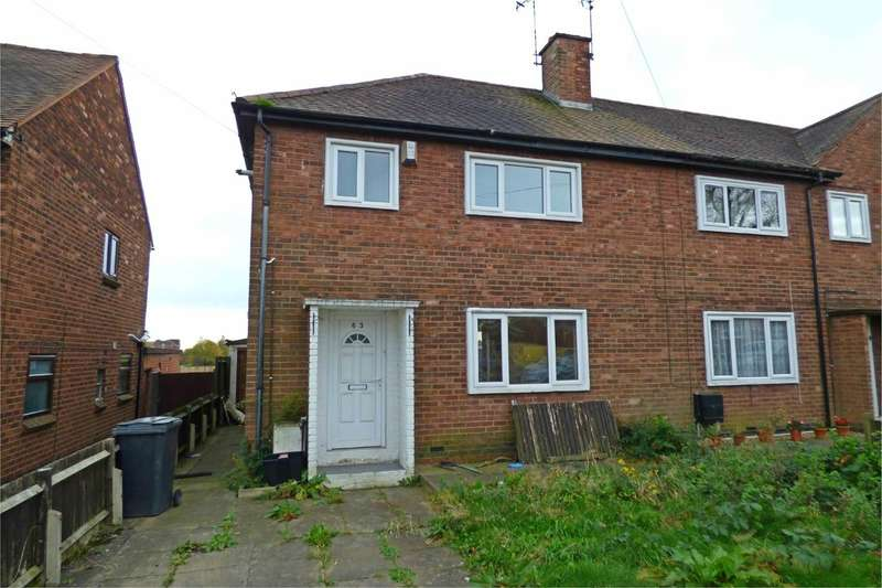 3 Bedrooms End Of Terrace House for sale in Vernons Lane, Stockingford, Nuneaton, CV10