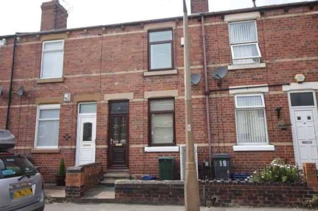 2 Bedrooms Terraced House for sale in Wortley Avenue, Mexborough, South Yorkshire, S64 8PT