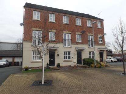 3 Bedrooms End Of Terrace House for sale in Mountbatten Way, Chilwell, Nottingham