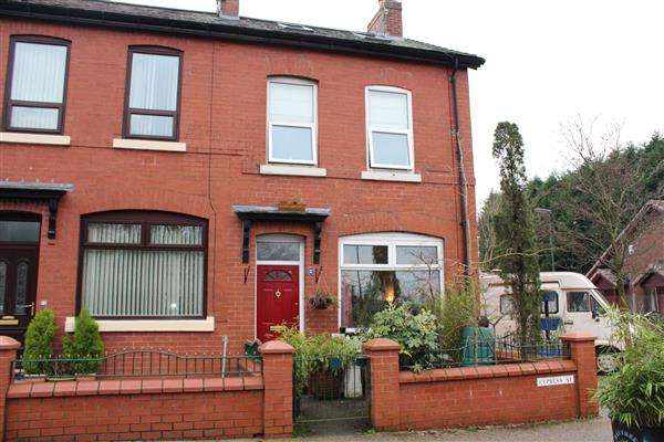 2 Bedrooms End Of Terrace House for sale in Cypress Street, Manchester